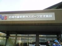 Image0921.jpg