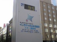 Image138.jpg