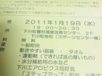 110112_224145.jpg