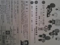 IMG_20130321_141105_515.jpg