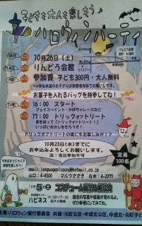 IMG_20130930_120710_226-1